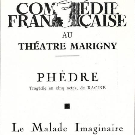 push11-marigny